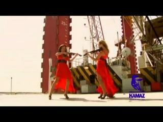 Kamaz-Clip